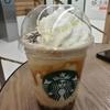 マカオのスタバで飲んだイクラみたいな食感のコーヒーのフラペチーノ!