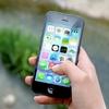 【2020年5月28日更新】iPhoneやiPadのメール機能にゼロディ脆弱性攻撃が確認されている件