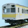 TOMIX 98999 JR103系1000番代 三鷹電車区黄色帯セット 限定品 その1