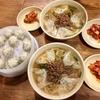 韓国・明洞「明洞餃子」の「カルクッス」と「マンドゥ」
