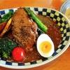 【安曇野ランチ】人気店スープカレーのハンジローは限定メニューも美味しかった