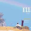 【Switchゲーム紹介18】「ELLI -エリ-」緩めのパズルアクションゲーム。