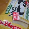 ヤマキ(株)徳用だしパック 合わせ味¥473の半額+税