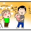 【4コマ漫画】タイトル 孫の写真