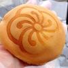 直方市で出会った伝統のお菓子