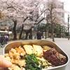 【糖質制限中】お昼休みのお花見弁当〜大きめ具材の筍ご飯〜