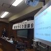 191111 樹徳高校・桐生市議会「まちづくり討論会」