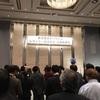 炎上覚悟⁉️ 東洋経済オンライン掲載記事、今年のベスト3を発表!