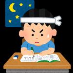 【大人も使える勉強法】勉強法を変えるだけで15〜16倍も学習が定着する?!オススメの勉強法