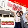 【オススメ5店】広島駅・横川・その他広島市内(広島)にあるアミューズメントが人気のお店