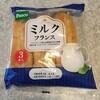 ホールセールのパン ~ ミルクフランス・パスコ(Pasco)