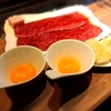 名物「ざぶんすき」は絶品!渋谷で焼肉デートにオススメ|平城苑 渋谷