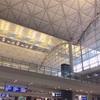 ♡ 香港到着 ♡
