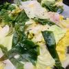 人生を豊かにせよ! 蒸し野菜、蒸し野菜、蒸し野菜……!