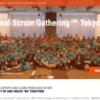 Regional Scrum Gathering Tokyo 2021に参加しました #RSGT2021