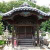 稲爪神社 長壽院
