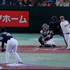 2017 60th game@東京ドーム vs H