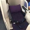 エアチャイナ ビジネスクラス搭乗記 B789【北京→ローマ】