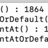 【C#】LINQの「ElementAt(0) vs First()」