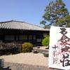 珍しい石仏龕がある石だらけの寺院 奈良・十輪院