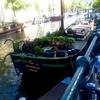 アムステルダム 街の様子事情  12