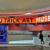 セブトリックアートミュージアム(Cebu Trick Art Museum)