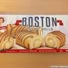 【お菓子レビュー】アメリカのお菓子ボストンクリームロールズ