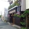 【千葉県松戸市】ツオップの食パンを食べ比べてみました(*´ω`*)