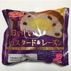 フジパン おいしいカスタード&レーズン ミスプリかな〜