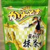 ジャパンフリトレー チートス かりんとす 蜜がけ抹茶味