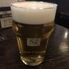 ビール1杯が180円(税込み)で飲めるなんて!