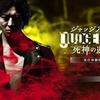 【PS4】JUDGE EYES 死神の遺言 体験版をプレイ!キムタク背高くね!?尾行や格闘アクションが素晴らしい!