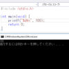 変数なんて簡単簡単 C#3