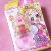 投げ売りしていた姫プリ玩具「プリンセスパフューム」を購入!