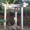 【京都不思議シリーズ】全国唯一の「三柱鳥居」とは?