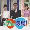 大坪奈津子 CM 2020年09月23日(水)