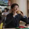 堺雅人「僕はビッグマックを食べた」、マクドナルドのCMがTwitterでネタ化
