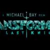 【考察・レビュー】『トランスフォーマー 最後の騎士王 (原題:Transformers: The Last Knight)』【感想】