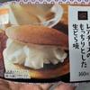 ローソン ウチカフェスイーツ  レアチーズのもっちりとした生どら焼 食べてみました