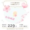 嬉しいサプライズ★久しぶりのiHerb購入品紹介