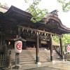 伊勢神宮、金刀比羅宮、出雲大社を2泊3日で巡ってきました。 こんぴらさん編