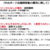 大阪店→店舗間移動のお知らせとNEWボード!!歴史的ブランドウェーバー、藤沢店・大阪店中古情報