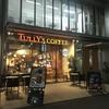 【ノマド日記】タリーズコーヒー新横浜店はお一人様向けな感じ