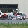 2017年9月12日(火)ドクターヘリ   JA32KC 調布飛行場