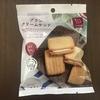 【ナチュラルローソン】糖質1.4gのクリームサンド!