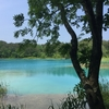 Urabandai, hiking course offering nice view of multi-color lakes, forest and mountain