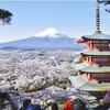 富士山に桜、五重塔…「日本の美」一望に人気