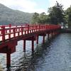 赤城神社(願掛け緋鯉)|パワースポットの鯉へのエサやりが楽しい:群馬県前橋市