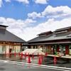 道の駅「足柄・金太郎のふるさと」のトイレ情報(神奈川県)