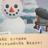 【あつ森】完璧な雪だるまの作り方とそのコツを徹底解説!雪玉が出ない時の対処法は?